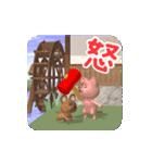 水車小屋の猫【動く3D】(個別スタンプ:22)