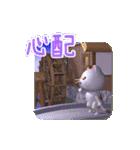 水車小屋の猫【動く3D】(個別スタンプ:24)