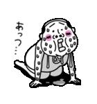 TT部長 その9【略語編】(個別スタンプ:36)
