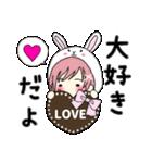 キグルミ☆フレンズ4@気持ちを伝えるの巻(個別スタンプ:06)