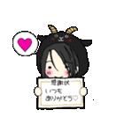 キグルミ☆フレンズ4@気持ちを伝えるの巻(個別スタンプ:15)