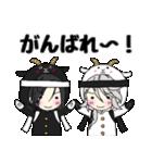 キグルミ☆フレンズ4@気持ちを伝えるの巻(個別スタンプ:16)