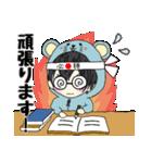 キグルミ☆フレンズ4@気持ちを伝えるの巻(個別スタンプ:18)