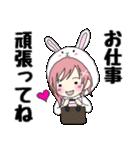 キグルミ☆フレンズ4@気持ちを伝えるの巻(個別スタンプ:23)