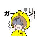キグルミ☆フレンズ4@気持ちを伝えるの巻(個別スタンプ:38)
