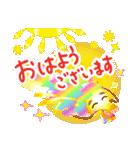 にこにこドラゴン~笑龍~2(個別スタンプ:1)
