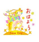 にこにこドラゴン~笑龍~2(個別スタンプ:2)