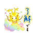 にこにこドラゴン~笑龍~2(個別スタンプ:3)
