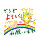 にこにこドラゴン~笑龍~2(個別スタンプ:5)