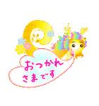 にこにこドラゴン~笑龍~2(個別スタンプ:6)