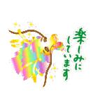 にこにこドラゴン~笑龍~2(個別スタンプ:7)