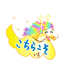 にこにこドラゴン~笑龍~2(個別スタンプ:8)
