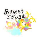 にこにこドラゴン~笑龍~2(個別スタンプ:10)