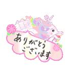 にこにこドラゴン~笑龍~2(個別スタンプ:11)