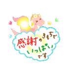 にこにこドラゴン~笑龍~2(個別スタンプ:12)