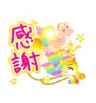 にこにこドラゴン~笑龍~2(個別スタンプ:13)