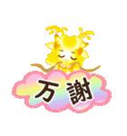 にこにこドラゴン~笑龍~2(個別スタンプ:14)