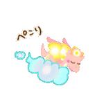 にこにこドラゴン~笑龍~2(個別スタンプ:15)