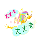にこにこドラゴン~笑龍~2(個別スタンプ:17)