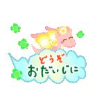にこにこドラゴン~笑龍~2(個別スタンプ:18)