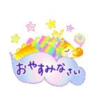 にこにこドラゴン~笑龍~2(個別スタンプ:19)