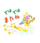 にこにこドラゴン~笑龍~2(個別スタンプ:20)