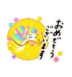 にこにこドラゴン~笑龍~2(個別スタンプ:21)