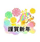 にこにこドラゴン~笑龍~2(個別スタンプ:23)