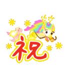 にこにこドラゴン~笑龍~2(個別スタンプ:24)