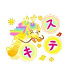 にこにこドラゴン~笑龍~2(個別スタンプ:25)