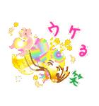 にこにこドラゴン~笑龍~2(個別スタンプ:26)