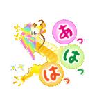 にこにこドラゴン~笑龍~2(個別スタンプ:27)