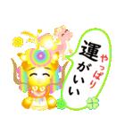 にこにこドラゴン~笑龍~2(個別スタンプ:29)