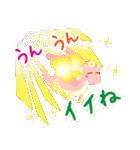 にこにこドラゴン~笑龍~2(個別スタンプ:30)