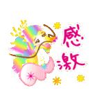 にこにこドラゴン~笑龍~2(個別スタンプ:32)