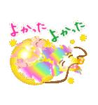 にこにこドラゴン~笑龍~2(個別スタンプ:34)