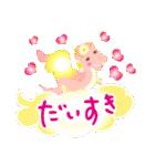 にこにこドラゴン~笑龍~2(個別スタンプ:35)