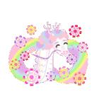 にこにこドラゴン~笑龍~2(個別スタンプ:36)