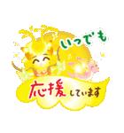にこにこドラゴン~笑龍~2(個別スタンプ:38)