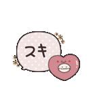 動く☆気持ち伝わるふきだしスタンプ♡(個別スタンプ:1)