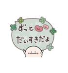 動く☆気持ち伝わるふきだしスタンプ♡(個別スタンプ:2)
