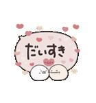 動く☆気持ち伝わるふきだしスタンプ♡(個別スタンプ:3)
