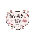 動く☆気持ち伝わるふきだしスタンプ♡(個別スタンプ:4)