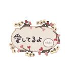 動く☆気持ち伝わるふきだしスタンプ♡(個別スタンプ:5)
