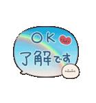 動く☆気持ち伝わるふきだしスタンプ♡(個別スタンプ:6)