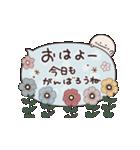動く☆気持ち伝わるふきだしスタンプ♡(個別スタンプ:7)