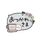 動く☆気持ち伝わるふきだしスタンプ♡(個別スタンプ:9)