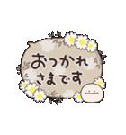 動く☆気持ち伝わるふきだしスタンプ♡(個別スタンプ:10)