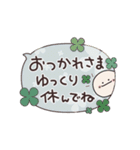 動く☆気持ち伝わるふきだしスタンプ♡(個別スタンプ:12)