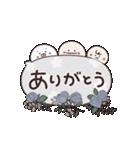 動く☆気持ち伝わるふきだしスタンプ♡(個別スタンプ:13)